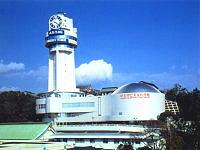 天文科学館の写真