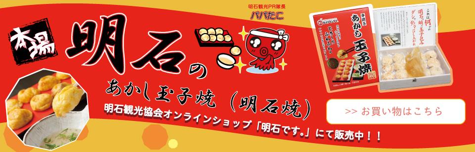 bnr_tamagoyaki.jpg